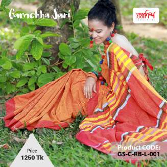Gamchha Sari - Handlooms cotton Fabric Sharee D05344