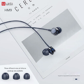 UiiSii HM9 Wired Noise Cancelling Dynamic Heavy Bass Music Metal In-ear with Mic Earphone UIISIIBD fanday bd20-Mionlineshopbd DS20 GD20