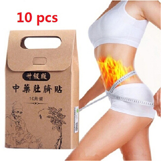 Traditional Chinese Medicine Slimming Navel Sticker Burning Fat Magnetic Patch Health Care Weight Loss Products NET WT:10pcs