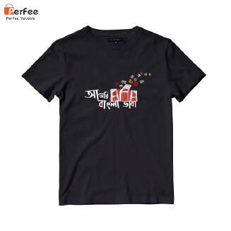 Big Sale Offer On - 21 February Cotton T-Shirt Black - Pre Order perfee
