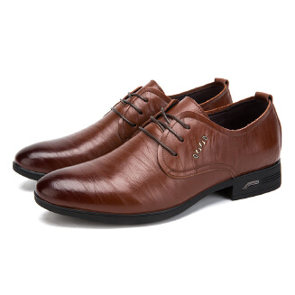 Men's British Business Leather Shoes Pointed Formal Dress Shoes