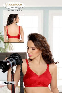 High Quality Women's Bra Glamour Brand -ColorsPoint