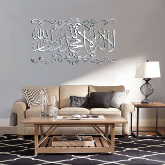 Muslim culture stereo acrylic mirror sticker living room TV background wall creative decorative wall sticker tp0416 JX1201 004