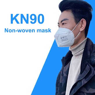 KN90 dust mask disposable mask non-woven mask anti-fog labor insurance folding industrial dust mask