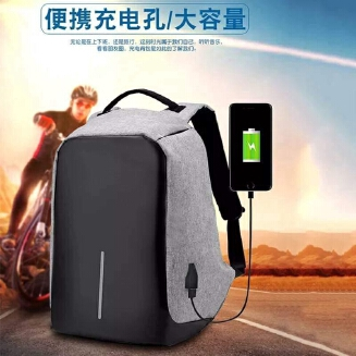 Anti Theft USB Charging Backpack Ready casual backpack business bag professional