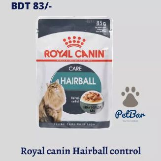 Royal Canin Hairball Control Pouch 85 gm- PetBar- ls20