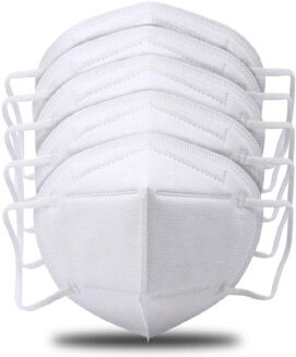 3D Internal Spacing Mask 5 layer KN95 Nonwoven Face Shields with Earloop Adjustable Facial Protection against Dust Particles Droplets Filtration>95% Foldable PPE3