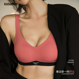 Susanny lingerie women gathered together without rims to receive the accessory breast hyaluronic acid sports bra with large breasts and small seamless bra