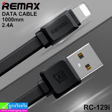 REMAX Fast Pro RC-129 Fast Charging Charger Cable For iPhone Xs Max / XR / Xs / X / 8 / 7 Plus / 6 / 6S / 6 S + / 5 / iPad Air Mini-1;Pcs