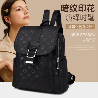 Fashion lightweight backpack women's trend Joker large-capacity Oxford travel bag simple casual student book backpack JX0922 1221