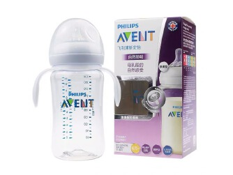 Philps Avent Feeder For Baby-330ml