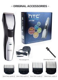HTC Trimmer AT-729