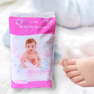 Venus Baby Diaper  240 pieces/48 Bags M - size: 6-11KG - 240 pieces 48 Bags-Ultra Water absorption system - Soft cotton Outer Layer VENUSDP