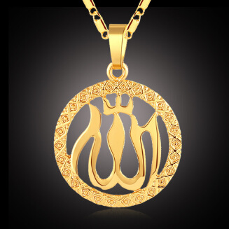 Round Character Muslim Necklace Islam Totem Allah Allah Necklace Men and Women Jewelry JX0905 034 TP0416 JX0731