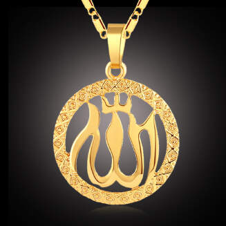 Round Character Muslim Necklace Islam Totem Allah Allah Necklace Men and Women Jewelry JX0905 034 TP0416
