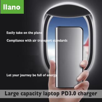 llano Large capacity laptop PD3.0 charger