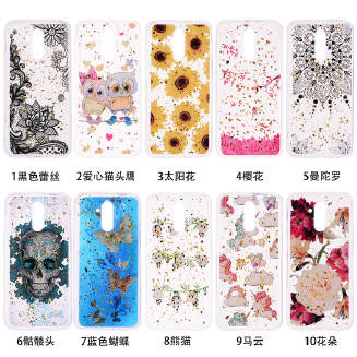 For HUAWEI MATE 20 LITE/Maimang7 Fashion Color Painted Epoxy Gold Foil TPU Anti-scratch Non-slip Protective Cover Back Case