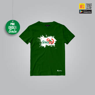 Bijoy 71 T-Shirt - with Perfee Logo - Pre Order delivery 5-7 days