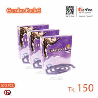 Mosquito Coil - GQ - Combo Pack 3 - Coil