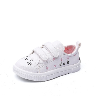 Children's shoes casual shoes-White
